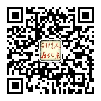 荆门人在北京 微信公众号